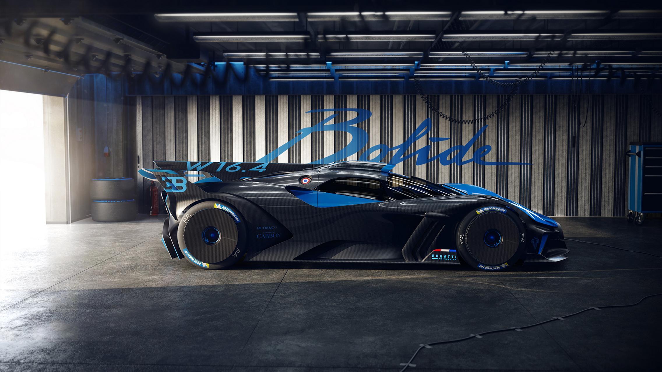 Bugatti Carbon Fiber