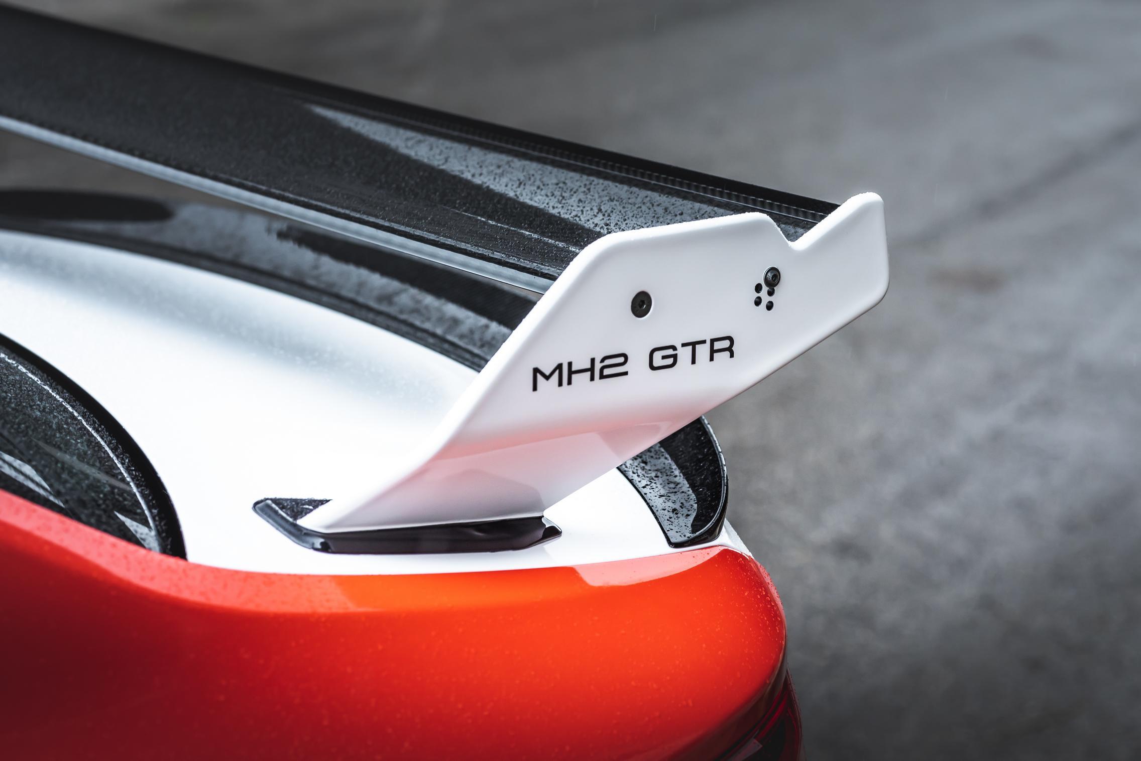 BMW M2 CS Rear Wing
