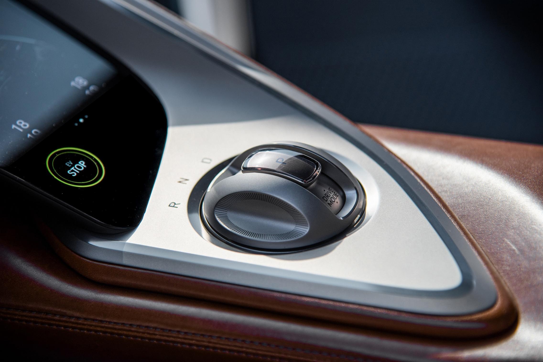 Genesis X Concept center console