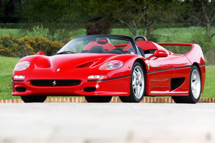 Ferrari F50 Price