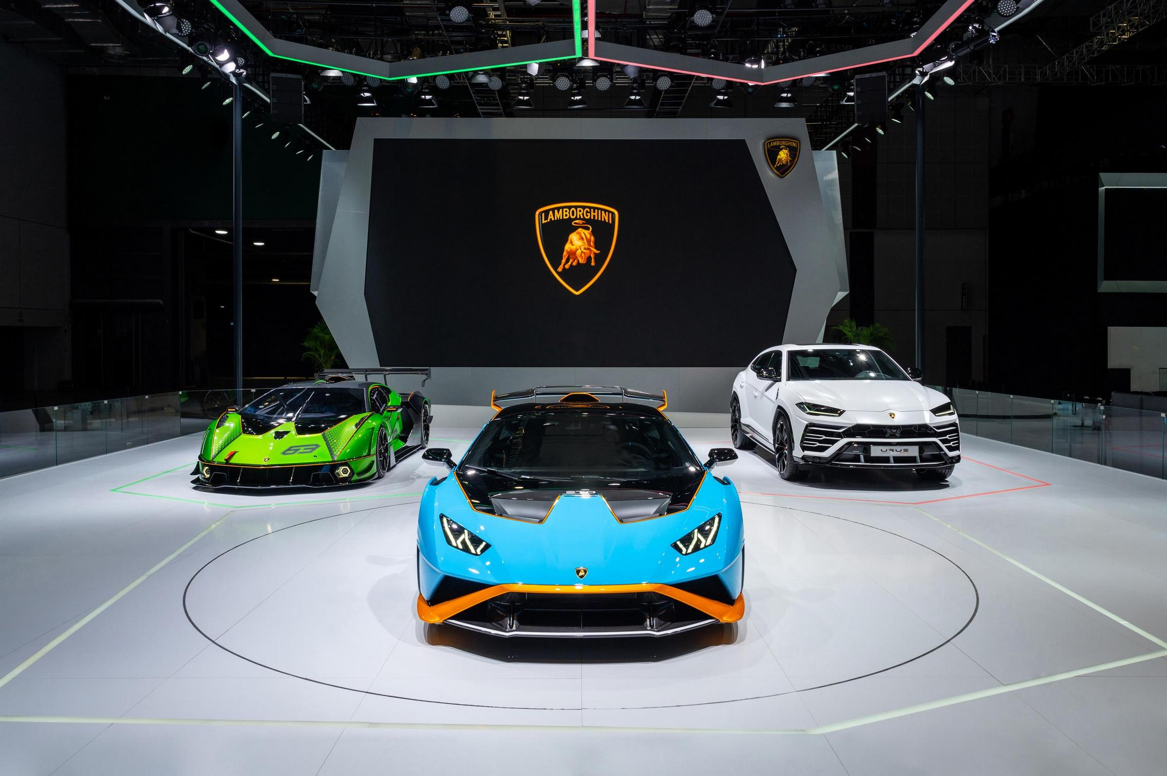 Lamborghini Auto Shanghai