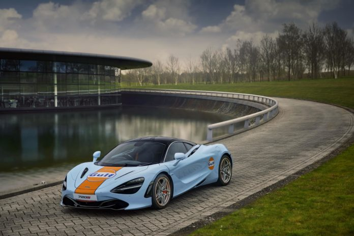 Gulf Livery is Back: MSO Reveals Special Gulf McLaren 720S