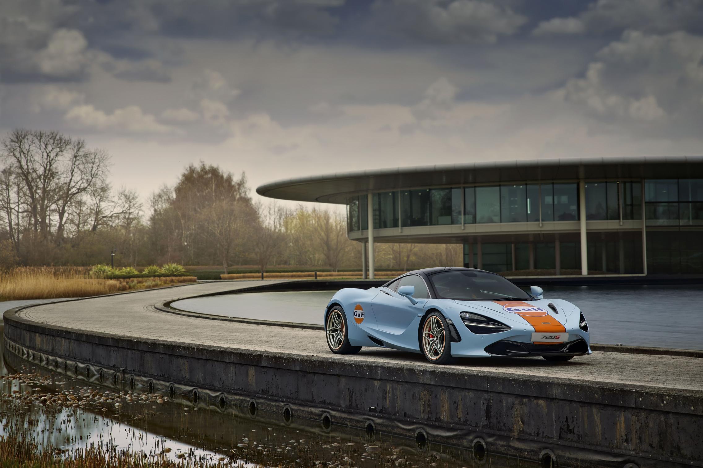 MSO Gulf McLaren 720S