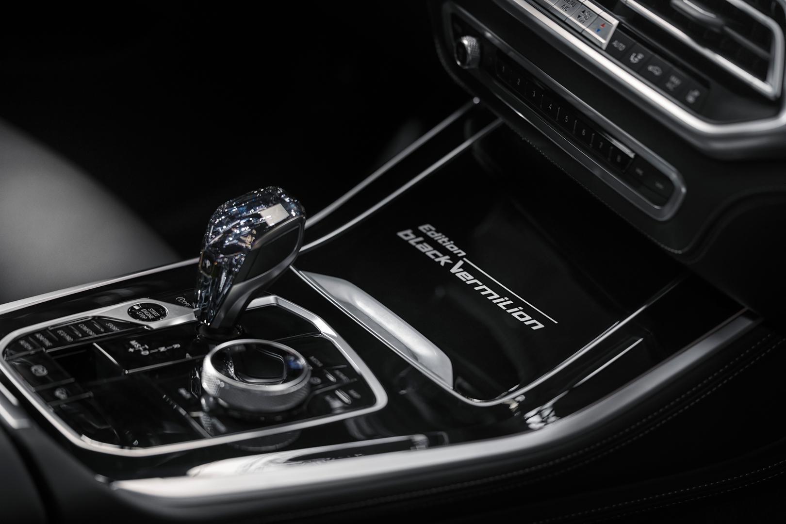 BMW center console