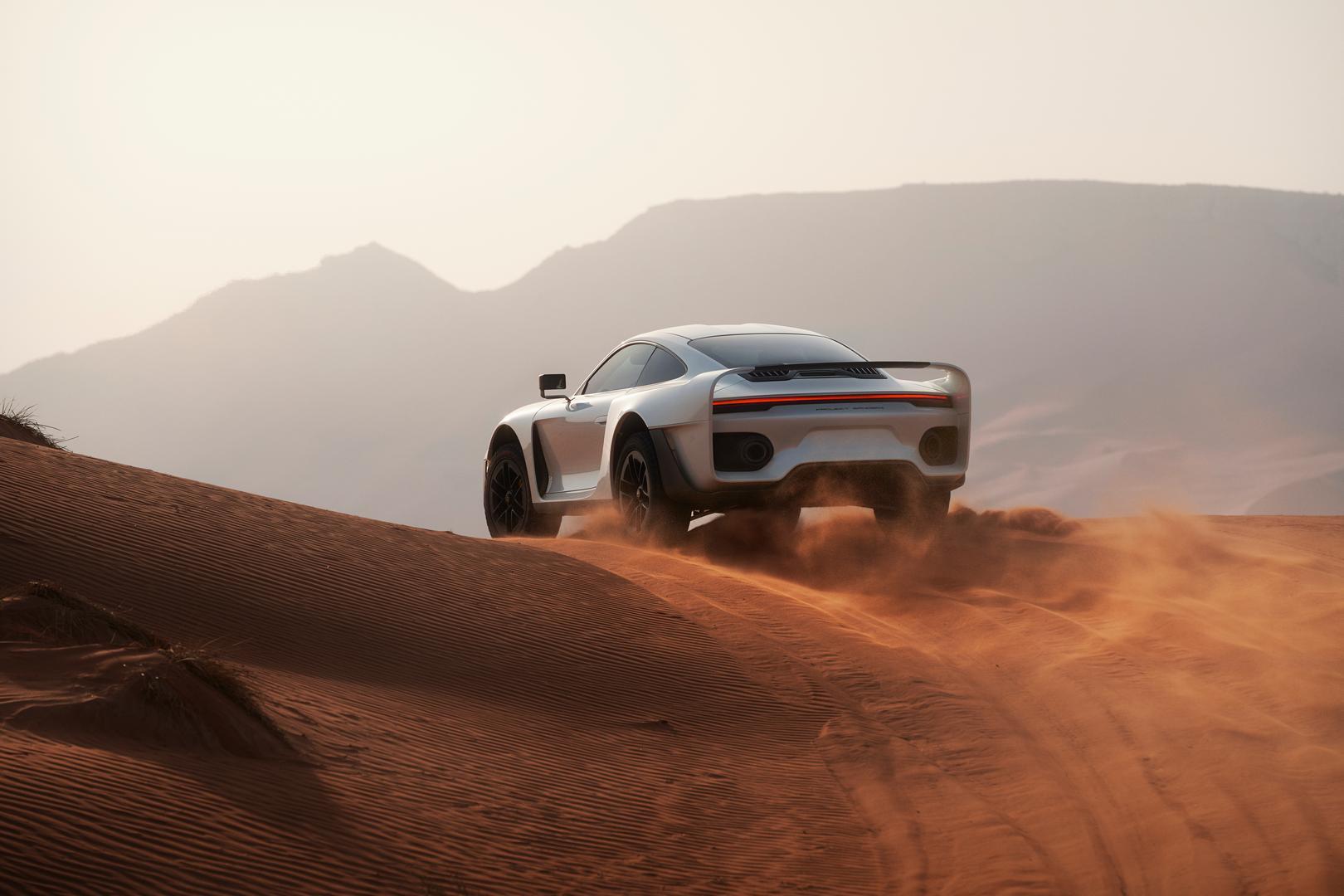 MPG Marsien desert