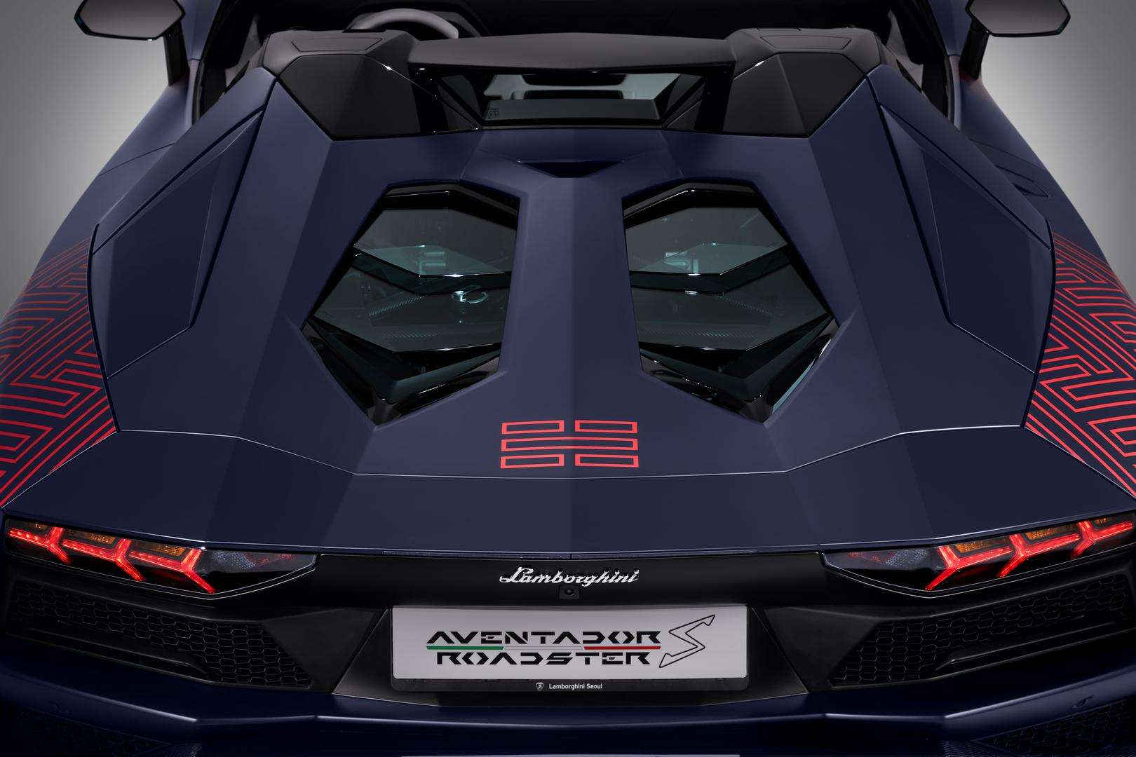 Aventador S Roadster taillights